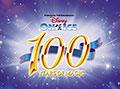 Disney On Ice - 100 Years Of Magic - UK Tour